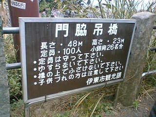 20061017231634.jpg