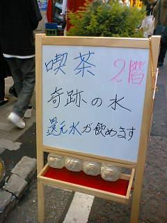 20070504095748.jpg