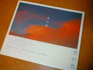 20070528004807.jpg