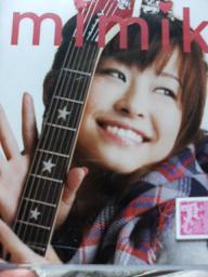2008-1019_mimika.jpg