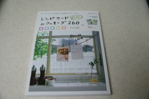 DSC029072.jpg