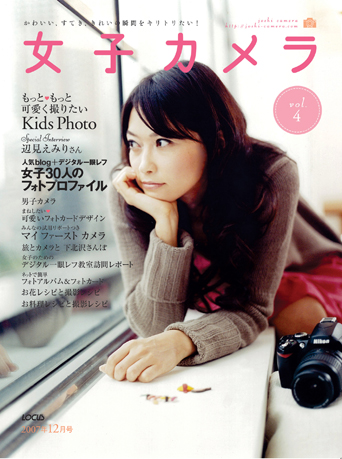 jyoshi_vol4.jpg