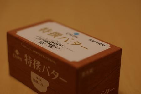 s-DSC03226.jpg