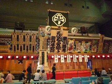 大江戸博物館_4_081011