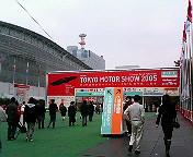 20051106114211