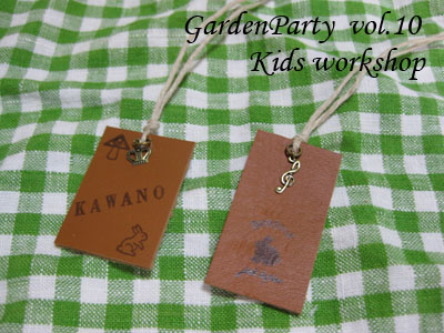 work_k_neck1.jpg