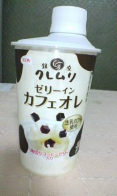 20080921194702