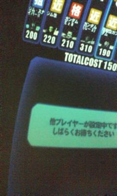 20080927161515
