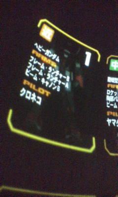 20080929091825