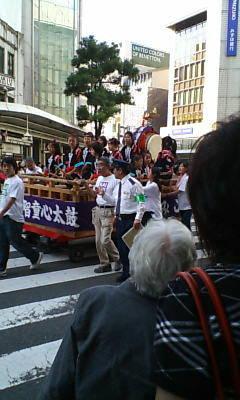 20081013143315