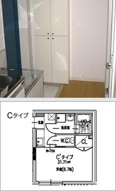 大岡山紹介3