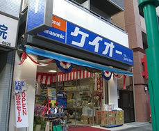 笹塚 店舗