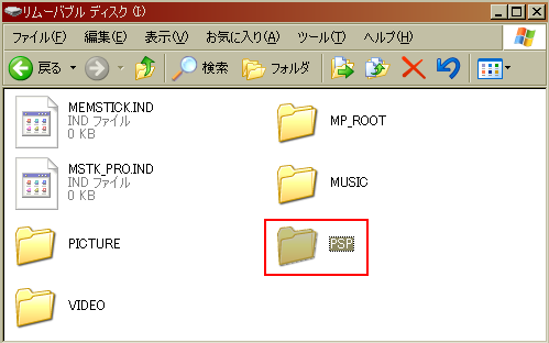 PSPFW-PSP転送手順①