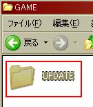 PSPFW-PSP転送手順③