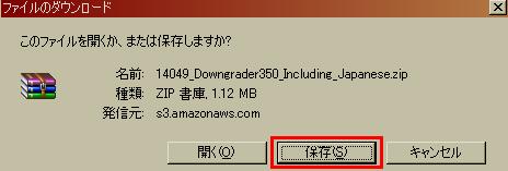 PSP-3.50down-jダウンロード②