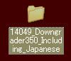 PSP-FW3.50ダウングレード手順①