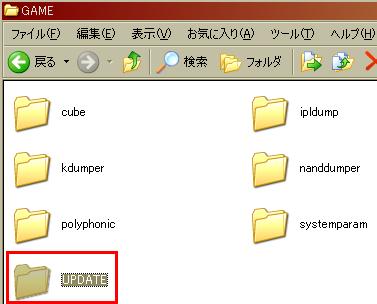 PSP-FW3.50ダウングレード手順⑧