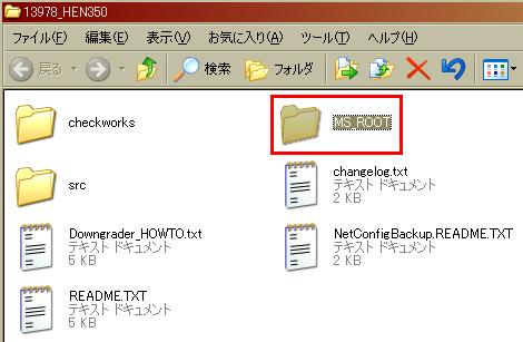 PSP-FW3.50ダウングレードアメリカ②