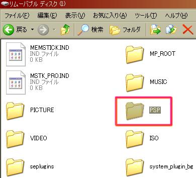 PSP-CFW→FW1.5戻し手順②