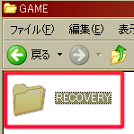 PSP-CFW→FW1.5戻し手順④