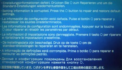 PSP-CFW→FW1.5戻し手順⑫