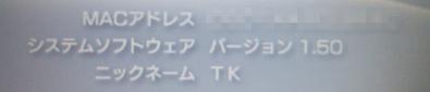 PSP-CFW→FW1.5戻し手順⑬