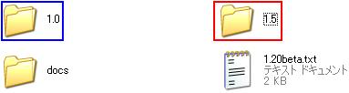 NesterJ for PSP Ver 1.20betaインストール②