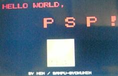 PBP_Easy_Installer-PSP画面③