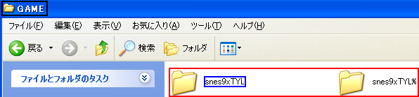 snes9xTYL-0.4.2インストール⑪