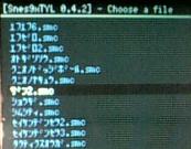 snes9xTYL-0.4.2起動③