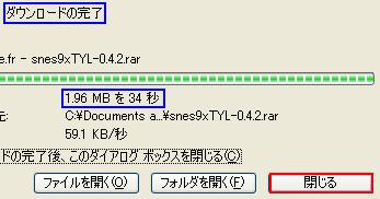 snes9xTYL-0.4.2ダウンロード④