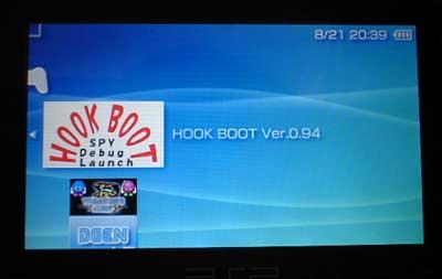 HOOK BOOT 094
