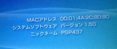 ファームウェアをアップデート 1.0→1.5