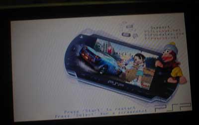 PSPアプリを自分で作ろう!今回はUSB操作、ボタン操作だ! luaplayer