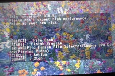 PSPでDivx動画を見る!PSP Media Player pmp-english005
