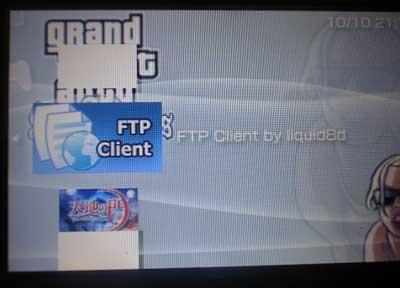 PSPをFTPクライアントとして使う!FTP Client v0.99