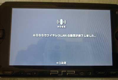 PSPをインターネットに繋げる!天地ブラウザ&純正ブラウザ
