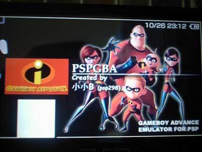 PSPでGBAエミュレーター PSPGBA 1025