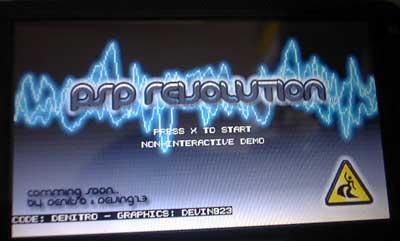 PSPでDance!!Dance!!レボリューション PSP_Revolution_DEMO