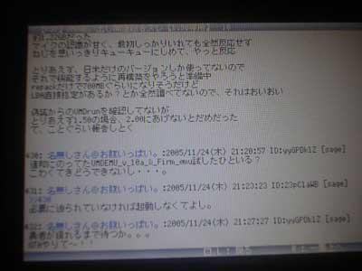 PSPで2ちゃんねるを見よう!2ch Browser v1123