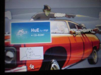 PSPでPCエンジン!HuE_070