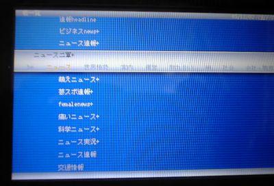 PSPで2ちゃんねるを見よう!2ch Browser v1201