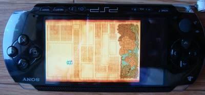 PSPでNintendo DSをやろう!DeSmuME