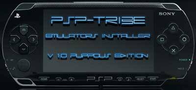 エミュレーター詰め合わせを一括インストール PSP-Emulators Installer v1.0