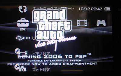 PSPの壁紙をCoooooolなGTA画像にする!PSPersonalize