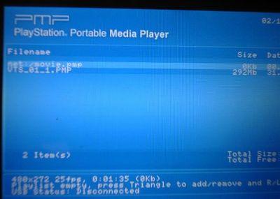 PMPファイルをストリーミングで流そう!PMP Mod M4g3 Streaming Video Player
