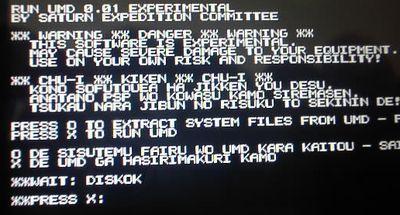 FW1.50でFW2.00のUMDゲームを動かそう!Run UMD v0.01