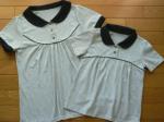 pair-shirts1.png