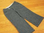 pants-1.png
