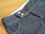 pants-2.png